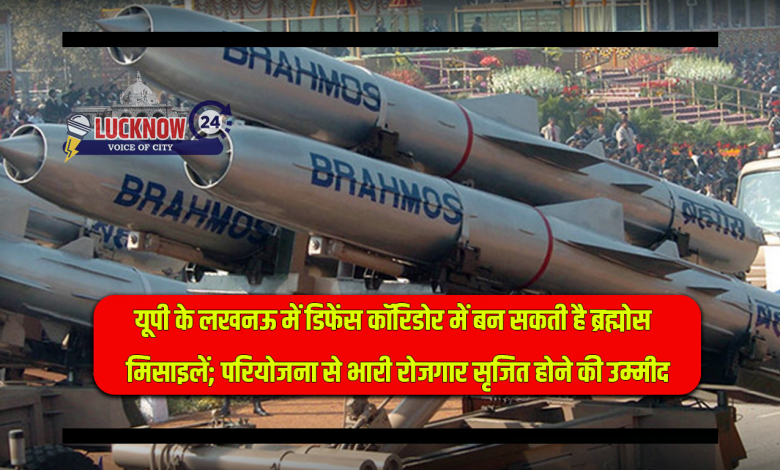 missiles-WWW.LUCKNOW24.COM