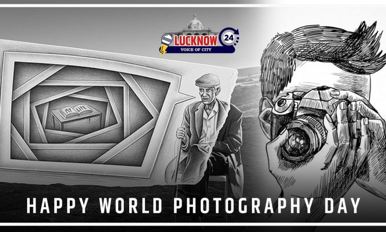 World photography day-WWW.LUCKNOW24.COM