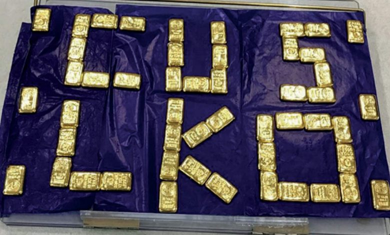 Gold Biscuit-WWW.LUCKNOW24.COM